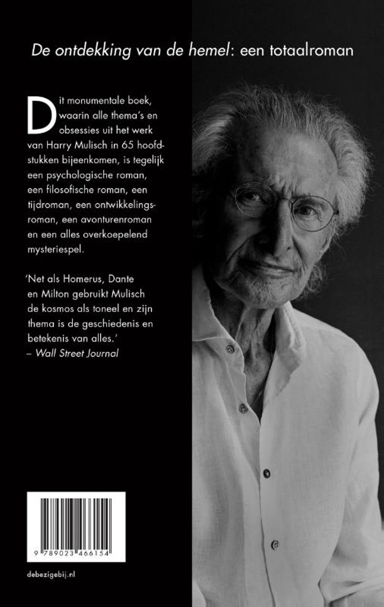 bol.com | De ontdekking van de hemel, Harry Mulisch | 9789023466154 | Boeken