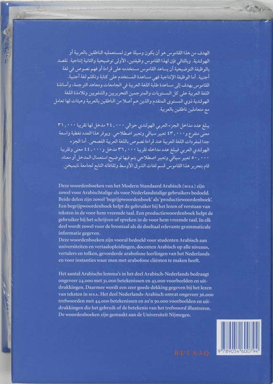 Woordenboek arabisch nederlands 9789054600794 for Van nederlands naar arabisch