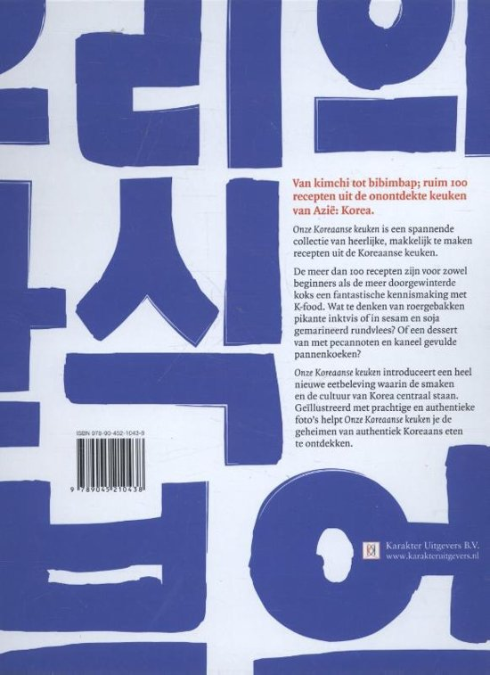 koreaans kookboek