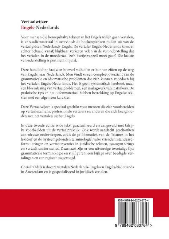 nederlands vertaling engels