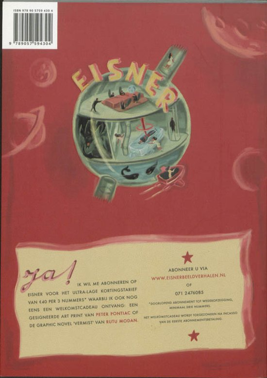Eisner 5 / 5 2010