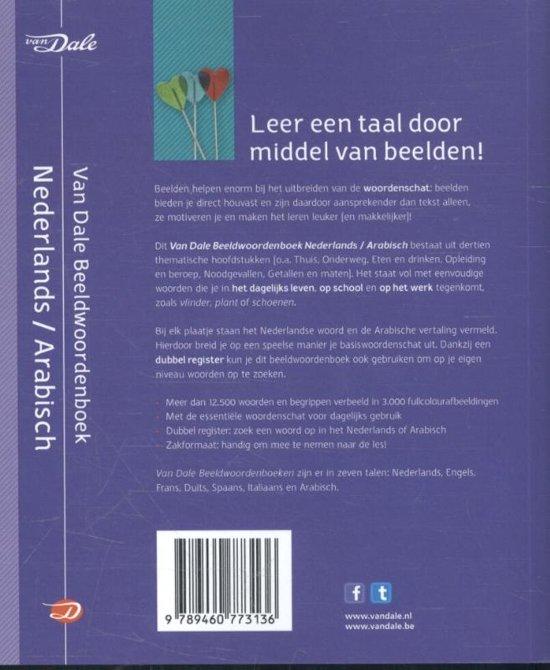 Van dale beeldwoordenboek van dale for Arabisch nederlands