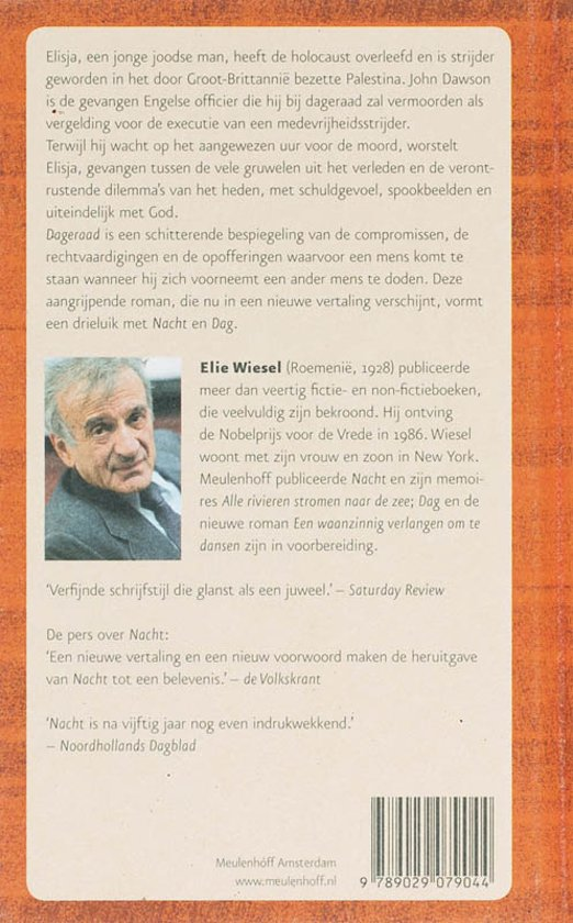 Bolcom Dageraad Elie Wiesel 9789029079044 Boeken