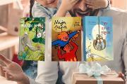 Top 5 teasers voor vaderdag uit De Voorleeshoek