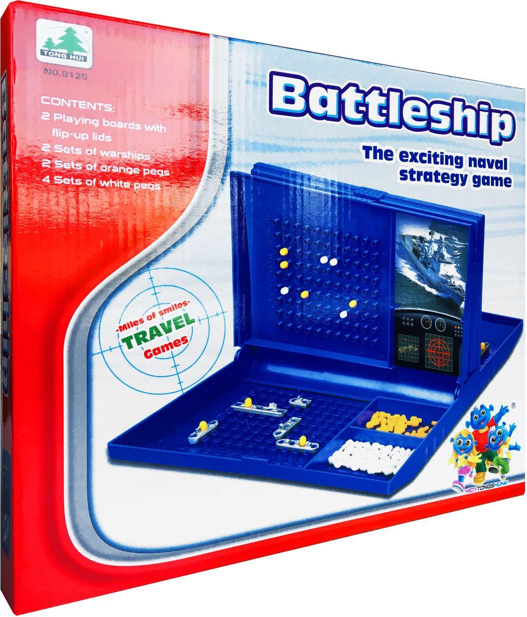Battleship Zeeslag Reis