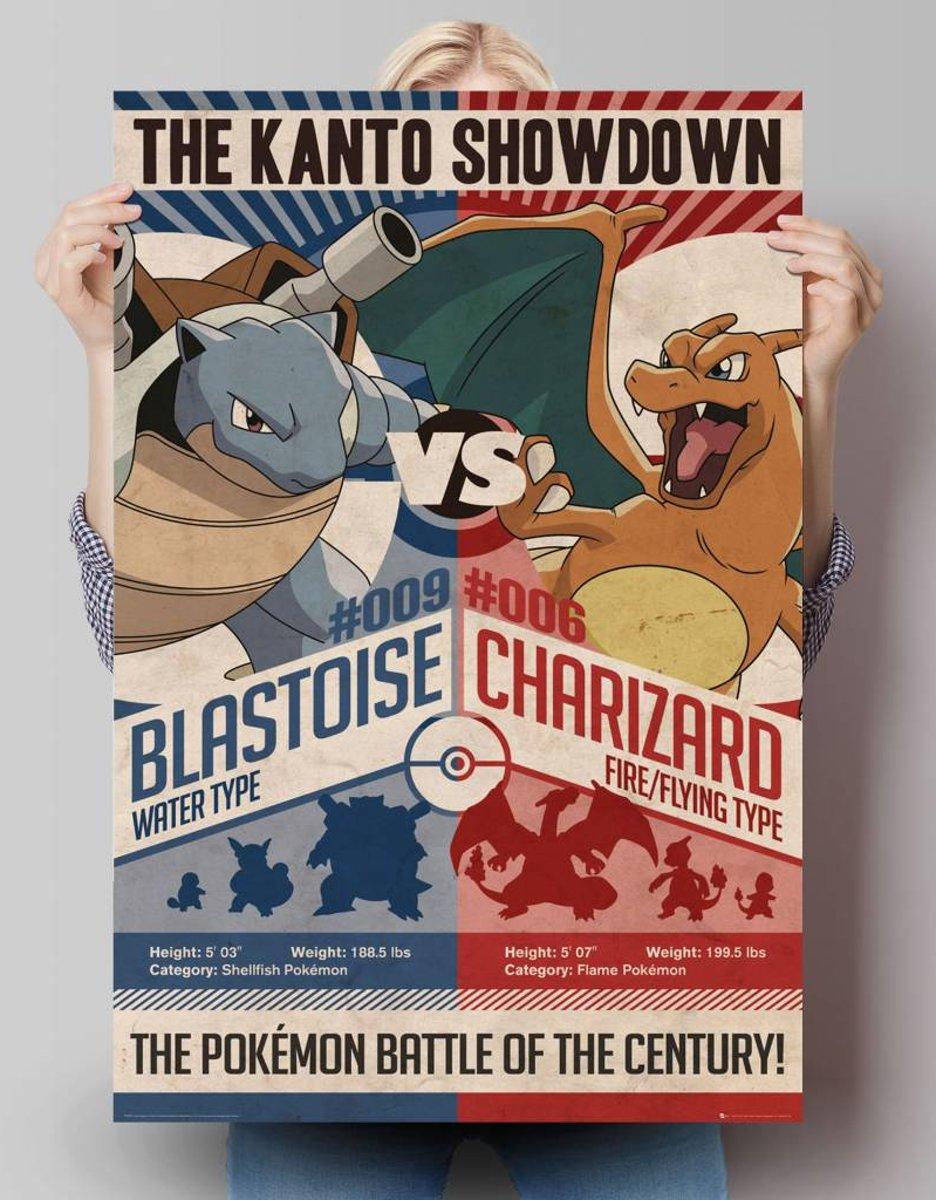 Pokemon - red v blue  - Poster 61 x 91.5 cm kopen