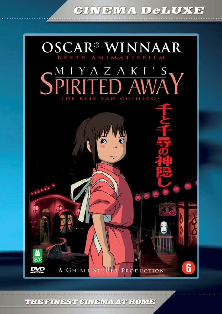 Spirited Away kopen