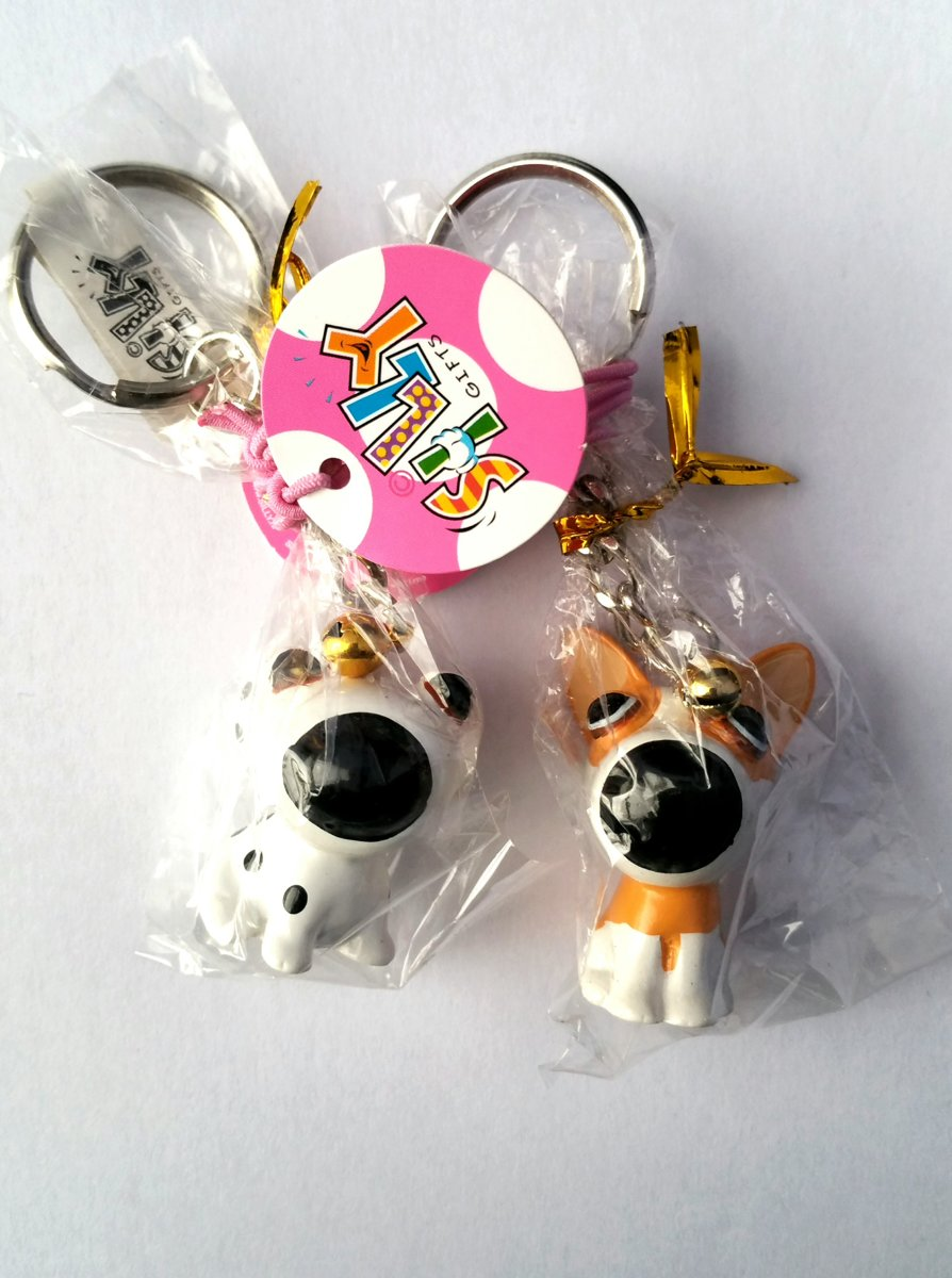 Silly gifts sleutelhanger Puppy