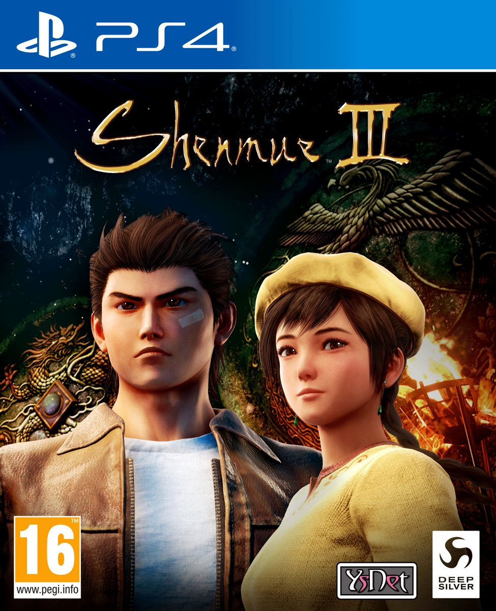 Shenmue 3 PlayStation 4