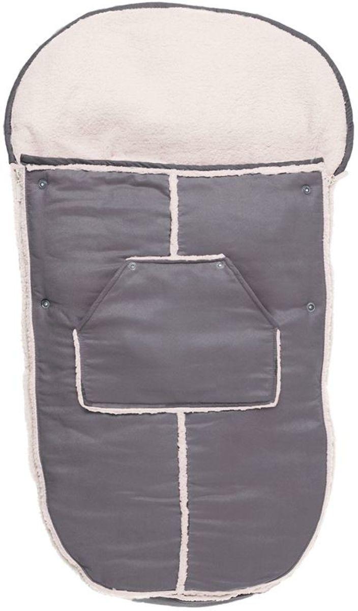 Wallaboo voetenzak - prachtig suède gevoerd met  bont - geschikt voor 6 tot 36 maanden - past in elke kinderwagen - grijs kopen