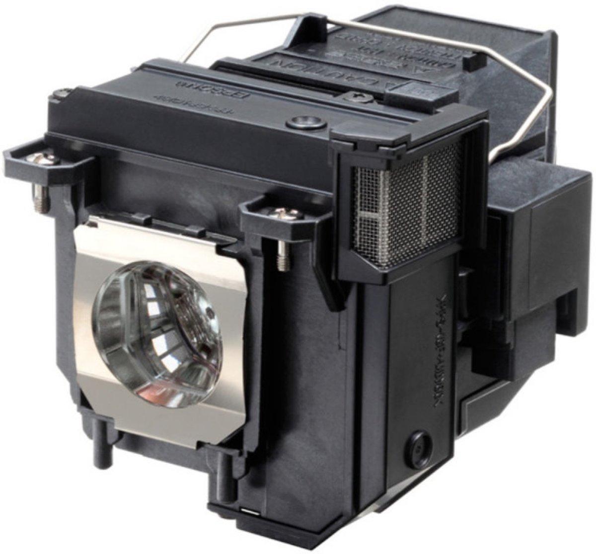 Lamp - ELPLP79 - EB-57x (215W) kopen