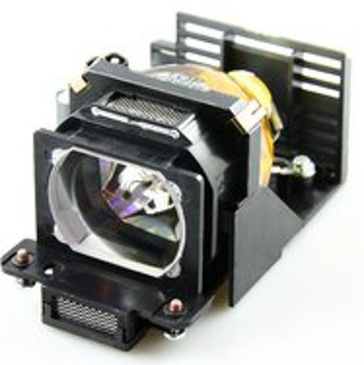 MicroLamp ML11075 165W projectielamp kopen