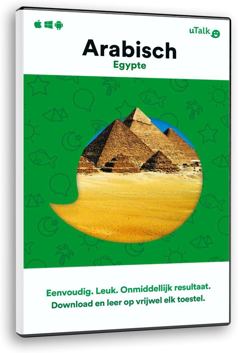 uTalk - Taalcursus Arabisch (Egypte) - Windows / Mac / iOS / Android kopen