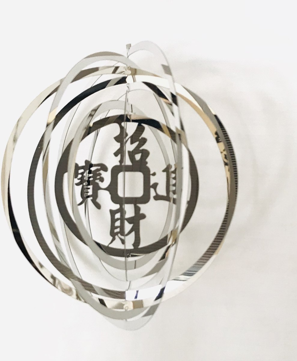 "Cosmo Spinner - ca. 5"" / 13 cm,FENG SHUI COIN ,Feng Shui munt.geluk & rijkdom."