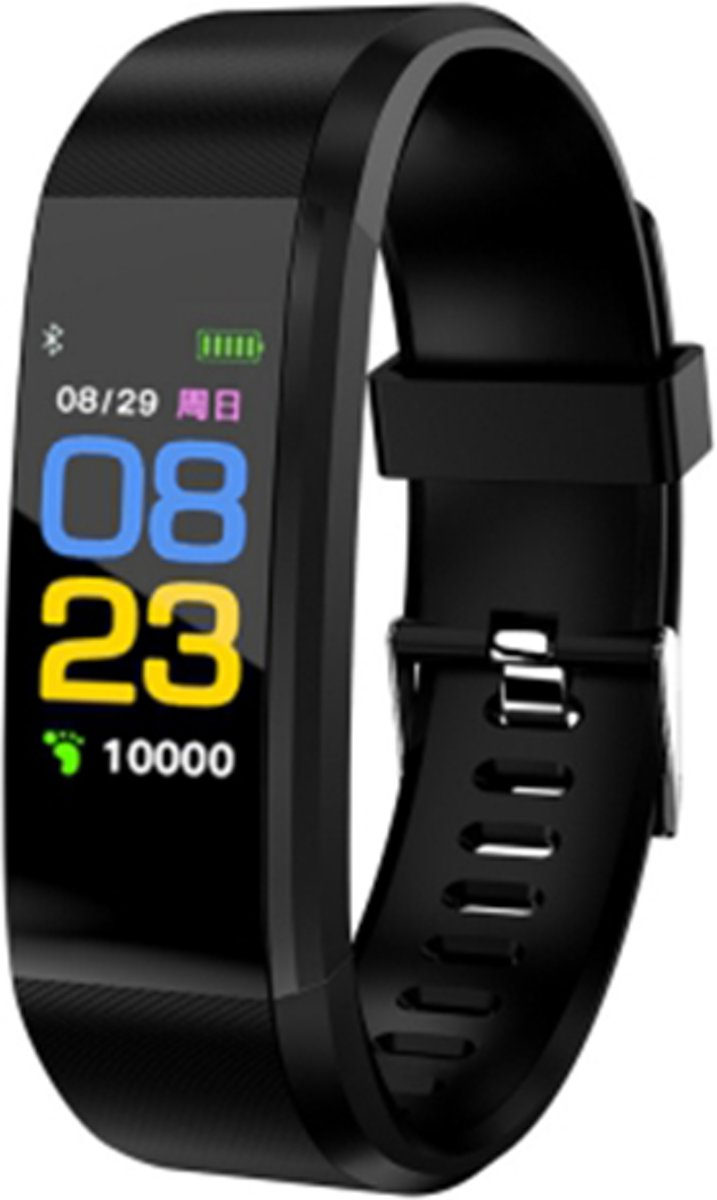 ID115PLUS Sport Stappenteller - Bloeddrukmeter - Sedentary reminder - Calorieverbruik - Afstandsmeting - Zwart kopen