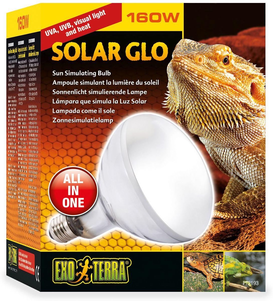 Exo Terra Terrarium verlichting - Solar Glo - 160 watt
