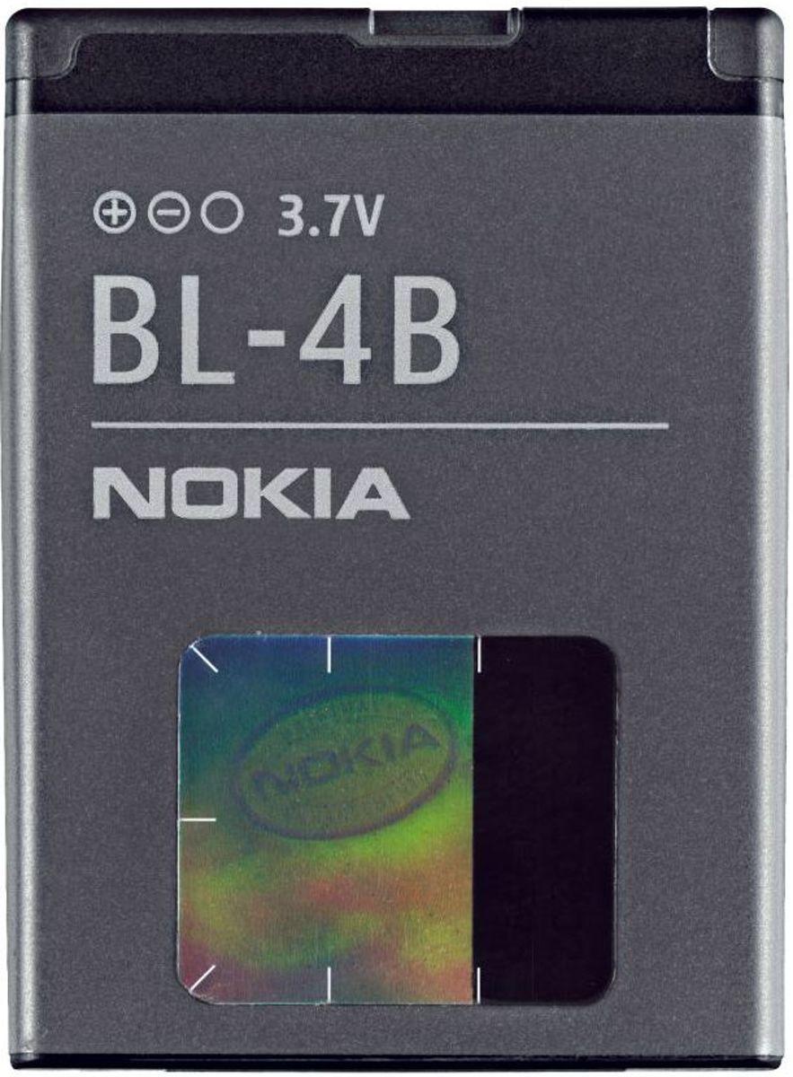 BL-4B Accu Nokia 700 mAh Li-Ion Bulk kopen