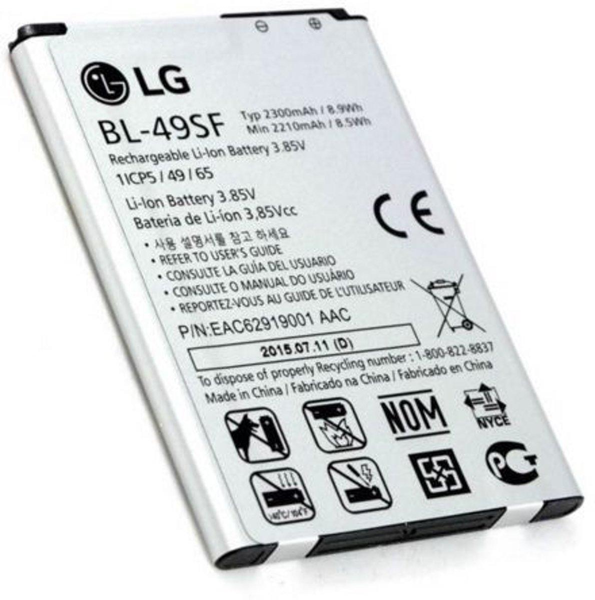 LG accu voor de G4S / G4 mini - 2300mAh - BL49SF kopen