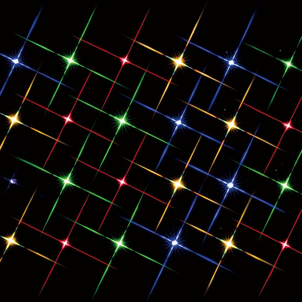 Lemax - Super Bright 24 Multi Color Light String kopen