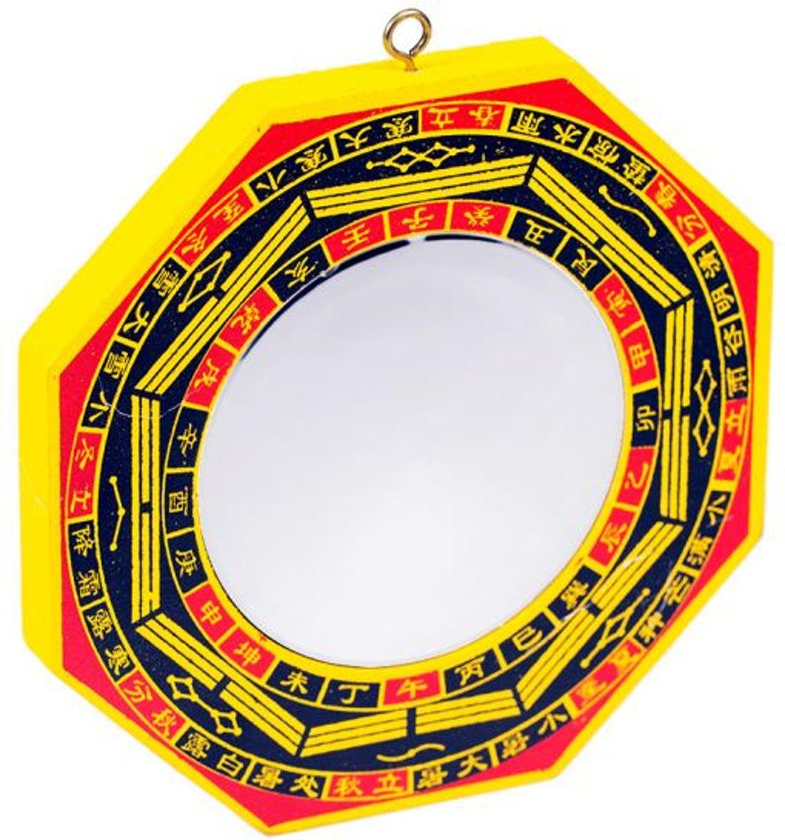 Bagua spiegel hol (13x13 cm) kopen