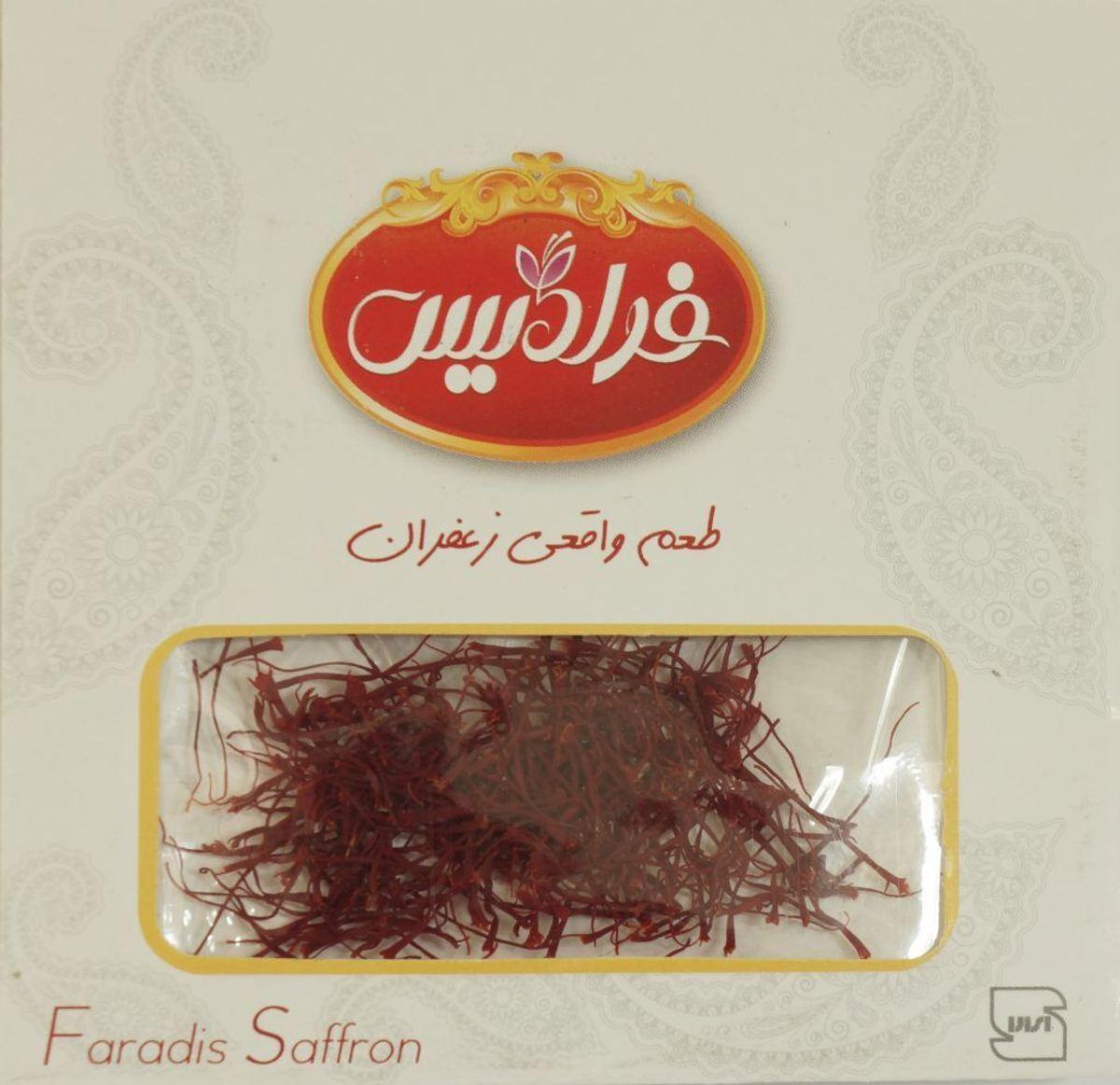 Foto van 0.5 gram Saffraan ( Iraanse saffraan )