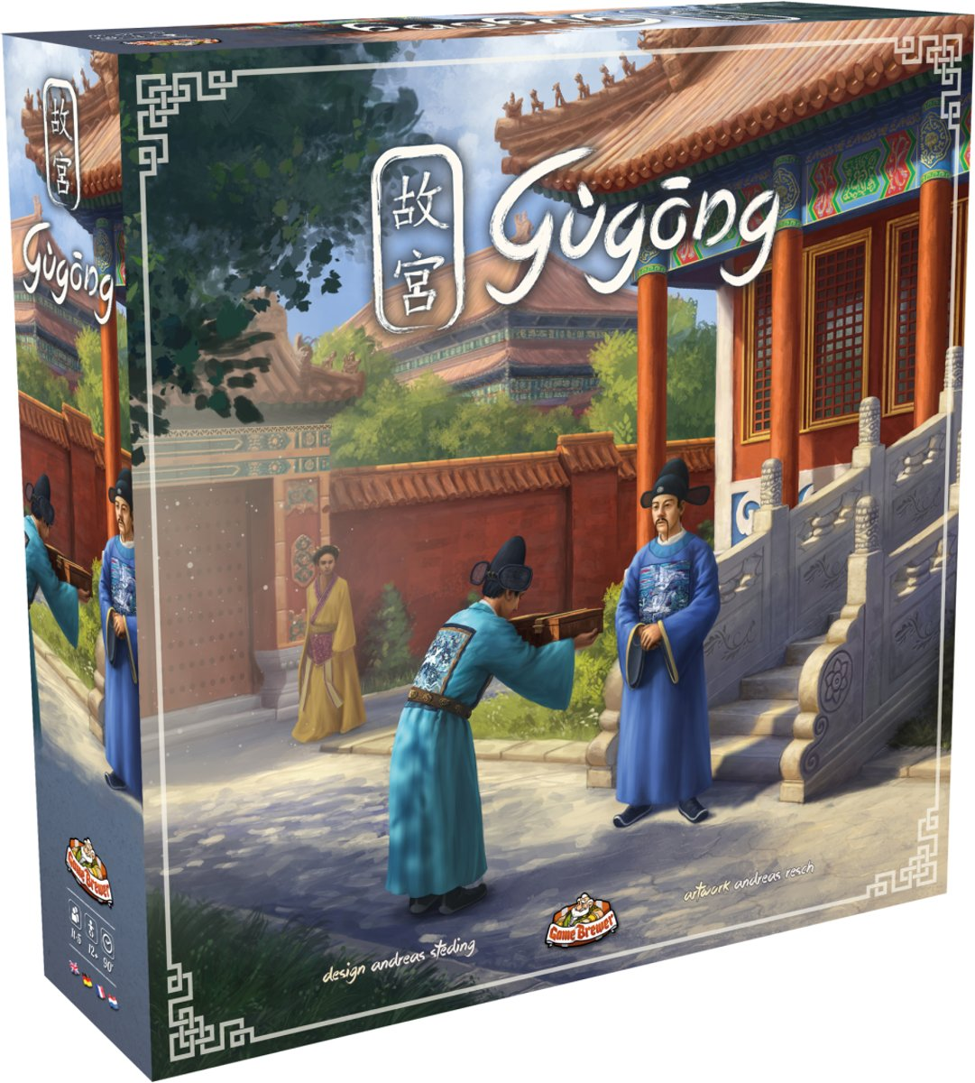 Gugong (Forbidden City) Board Game