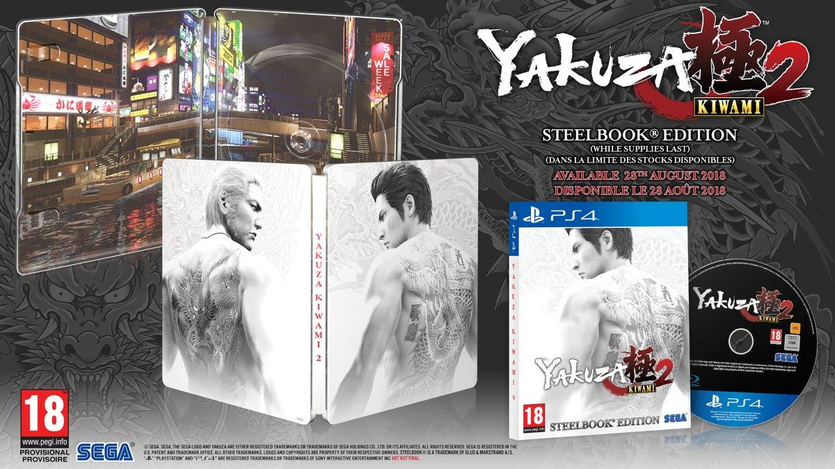 Yakuza Kiwami 2 Limited Edition PlayStation 4