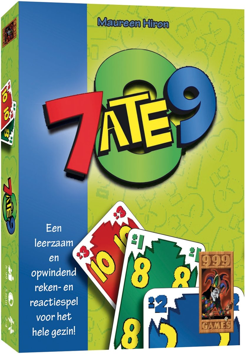 7ATE9