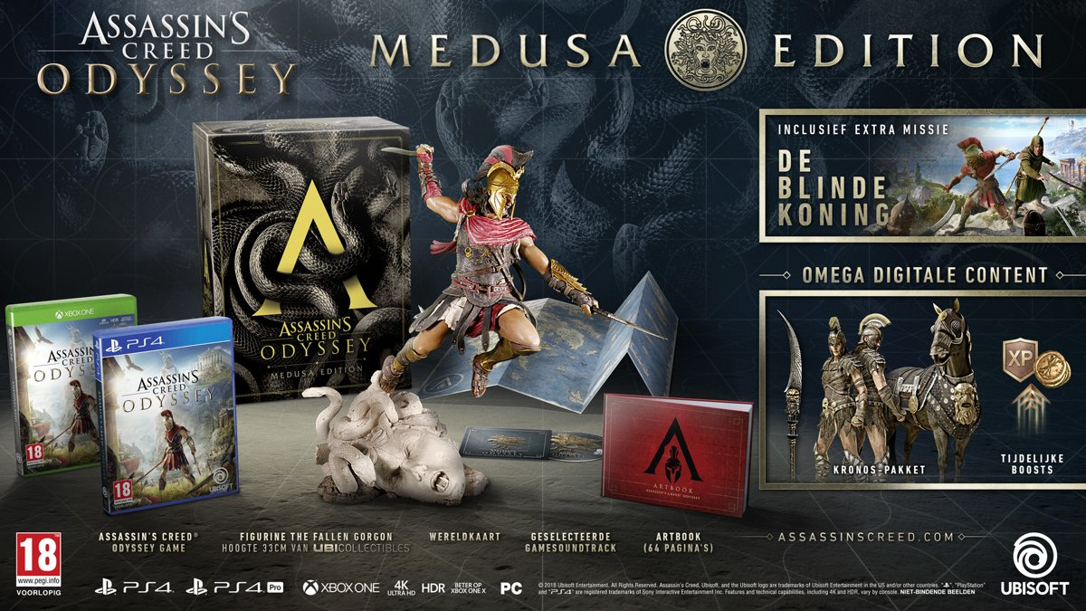Assassin's Creed: Odyssey - Medusa Edition PlayStation 4