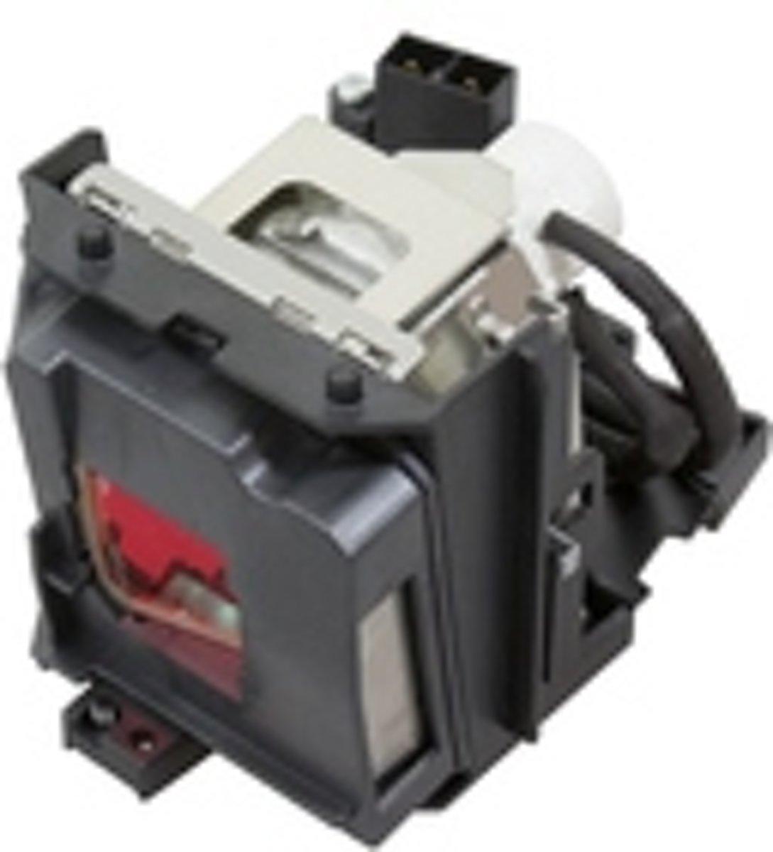 MicroLamp ML10256 230W projectielamp kopen