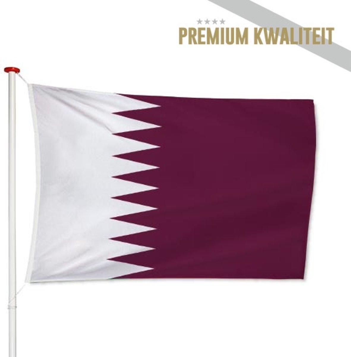 Qatarese Vlag Qatar 100x150cm kopen
