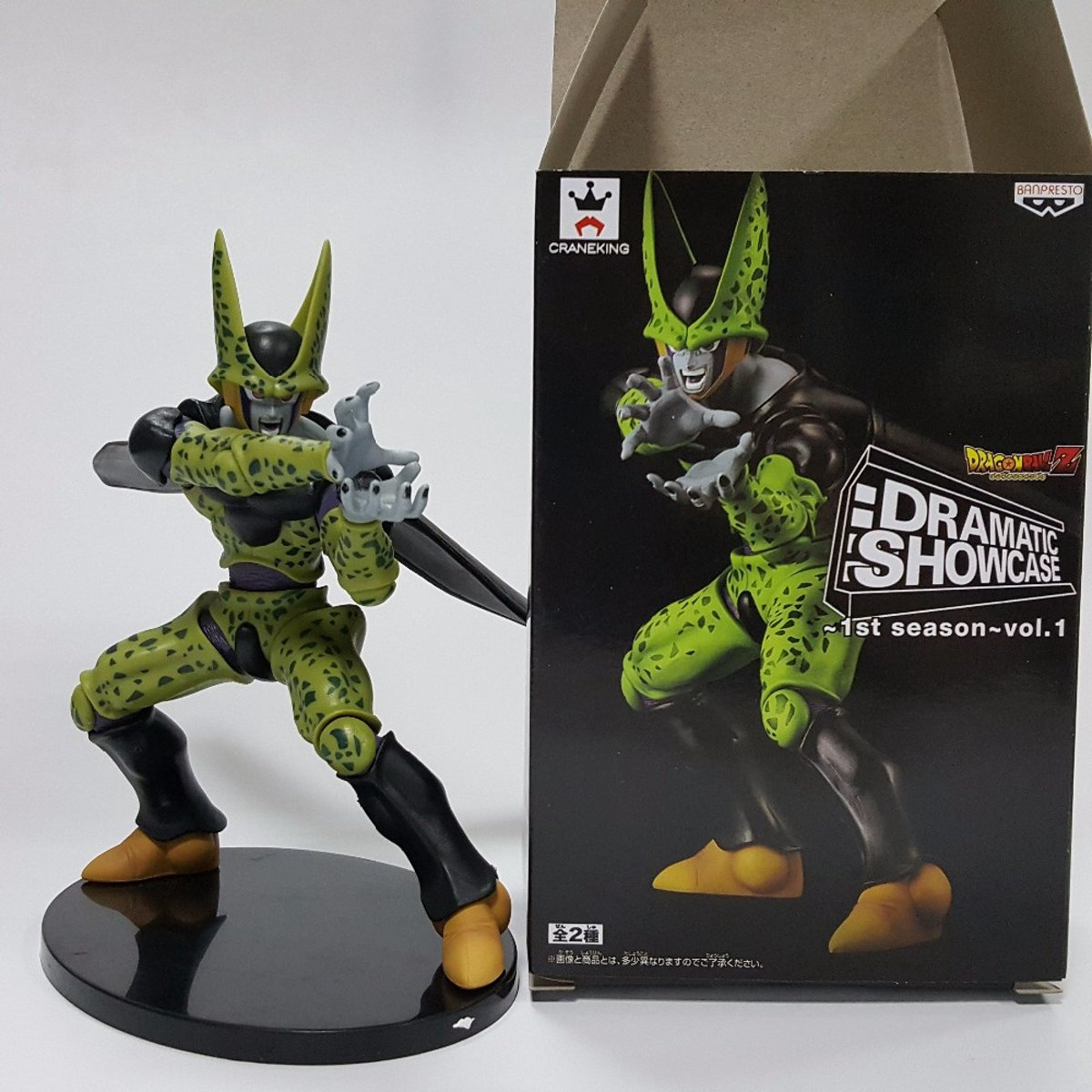 Cell PVC Figurine – Dragon Ball Z kopen