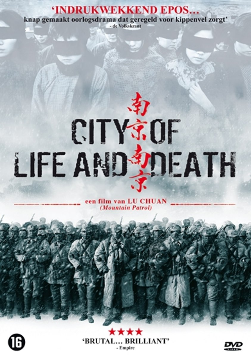 City Of Life And Death kopen