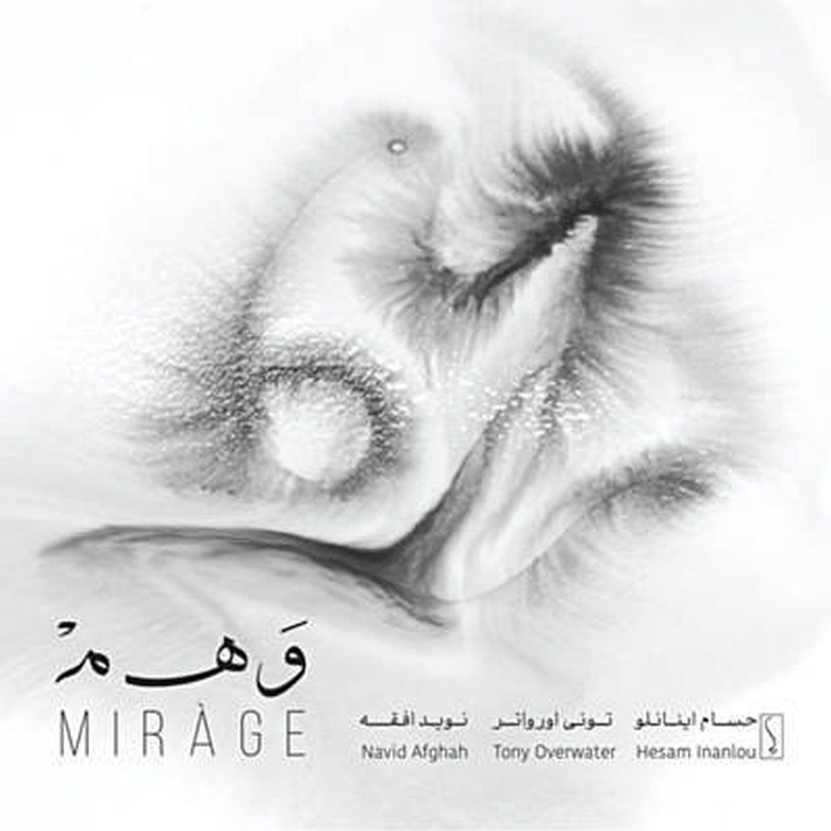 Discography: Mirage