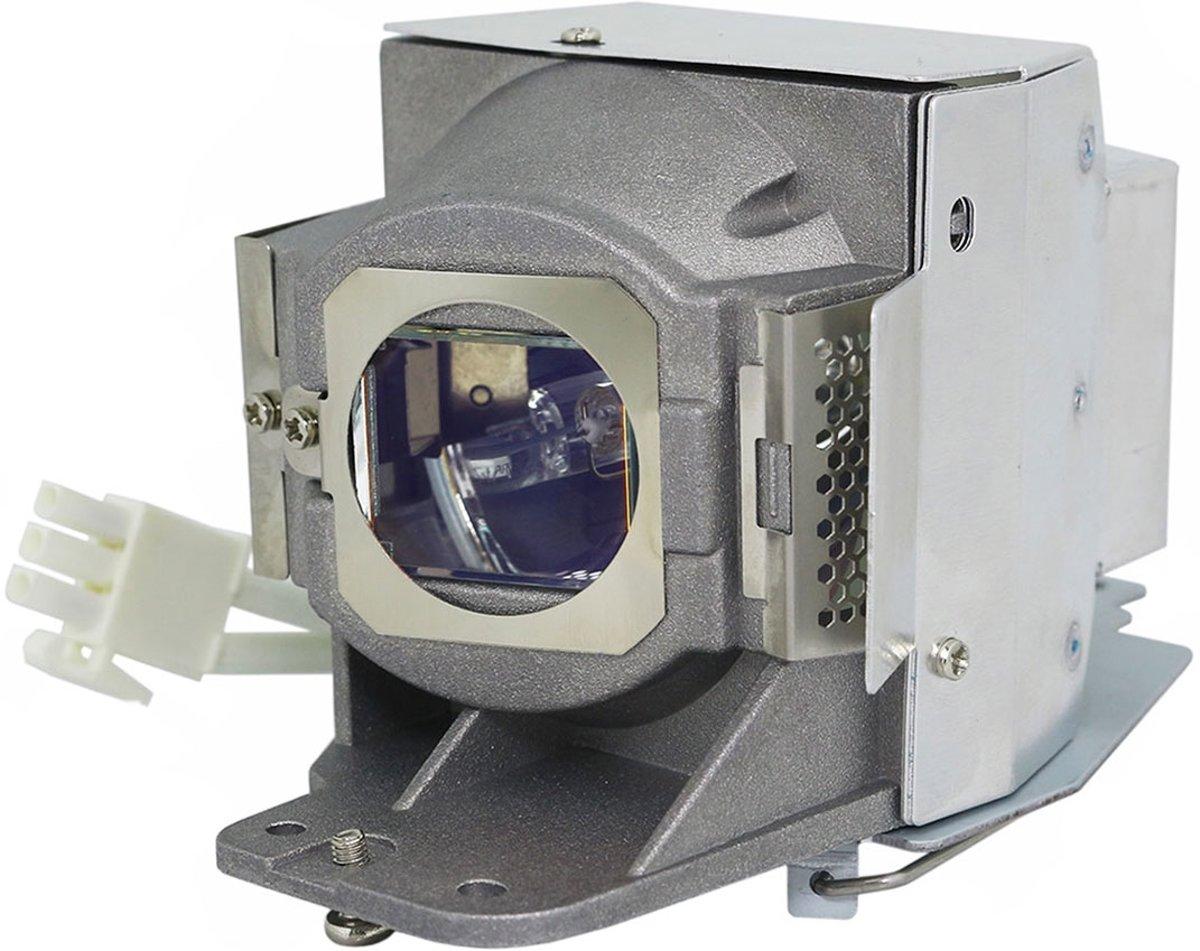 P5207B Lamp kopen
