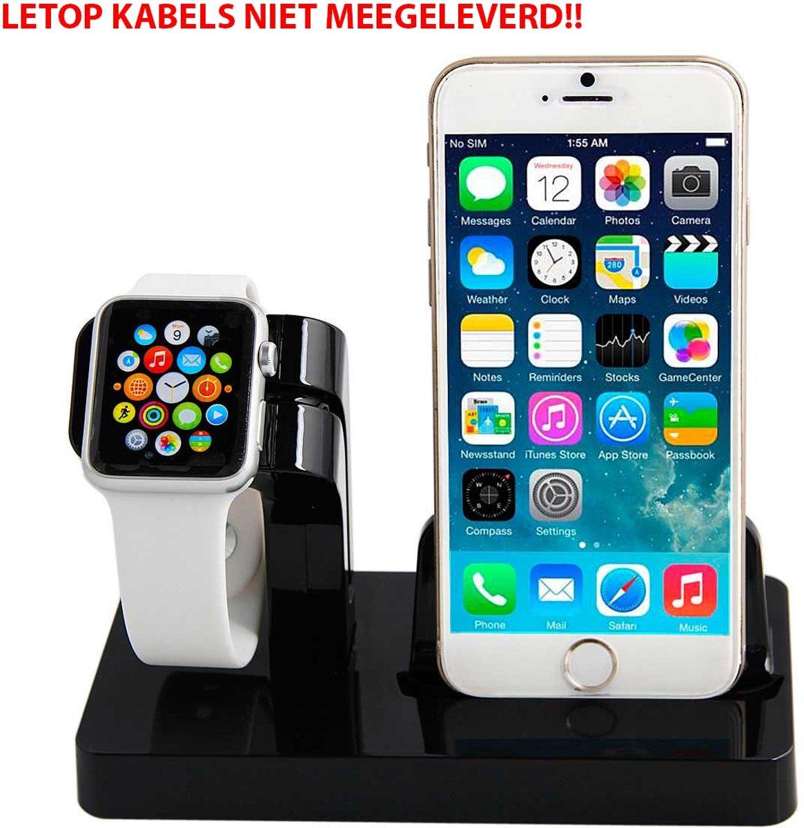 2 in 1 Apple Watch Standaard / Iphone houder voor Apple Watch/ iPhone 6 / 6 Plus /6s / 6s Plus /7  / 8 / 8 plus / Iphone X / zwart Watchbands-shop.nl kopen
