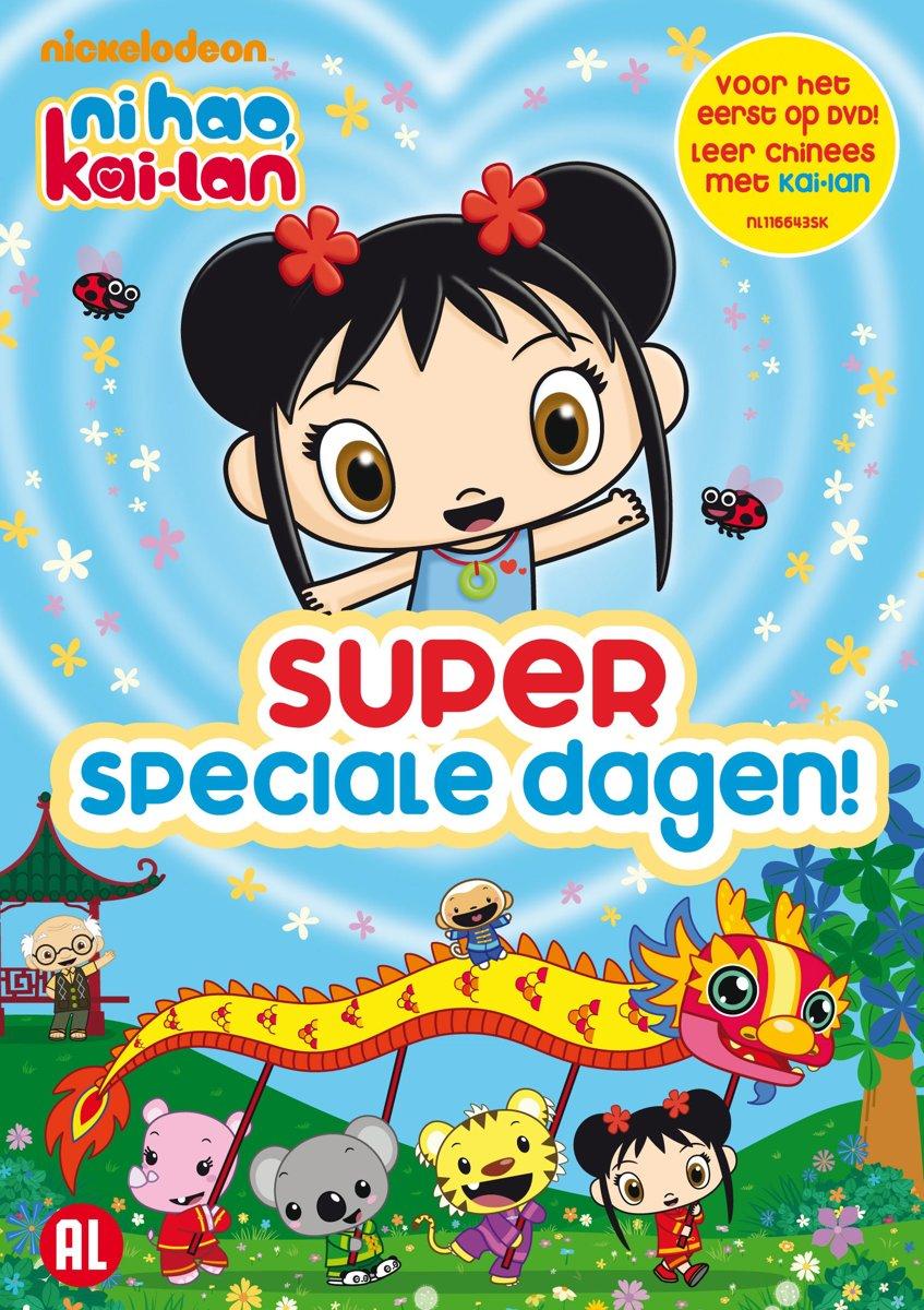 bol com ni hao kai lan super speciale dagen animation