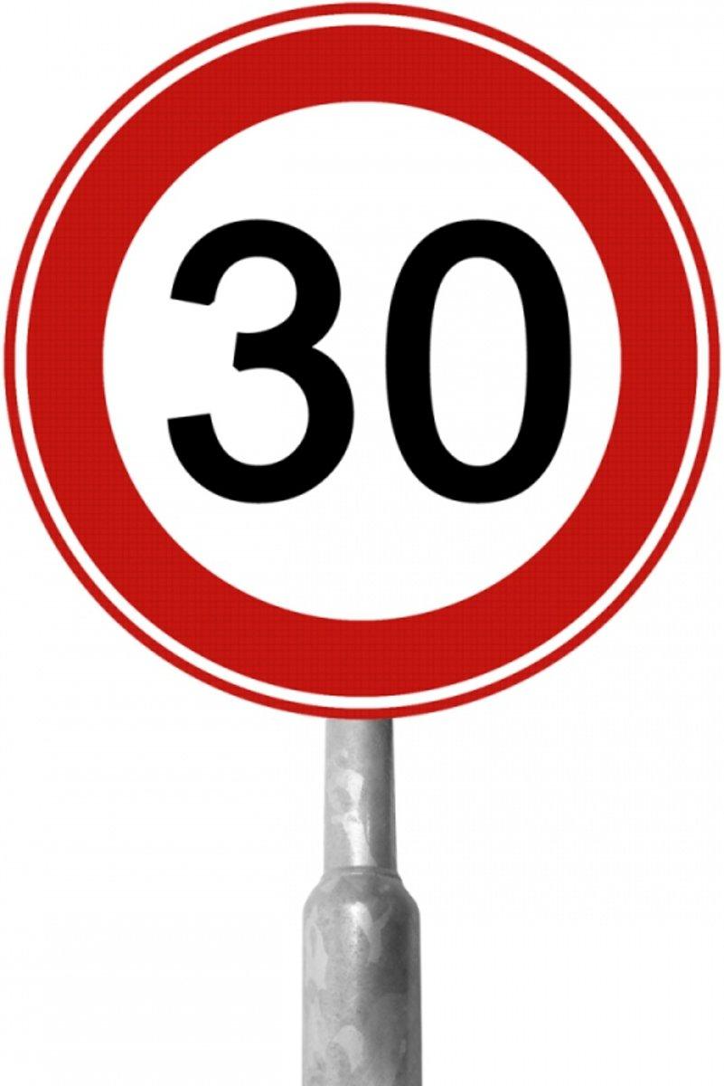 Snelheidsbord 30 Km Set 60-360 kopen