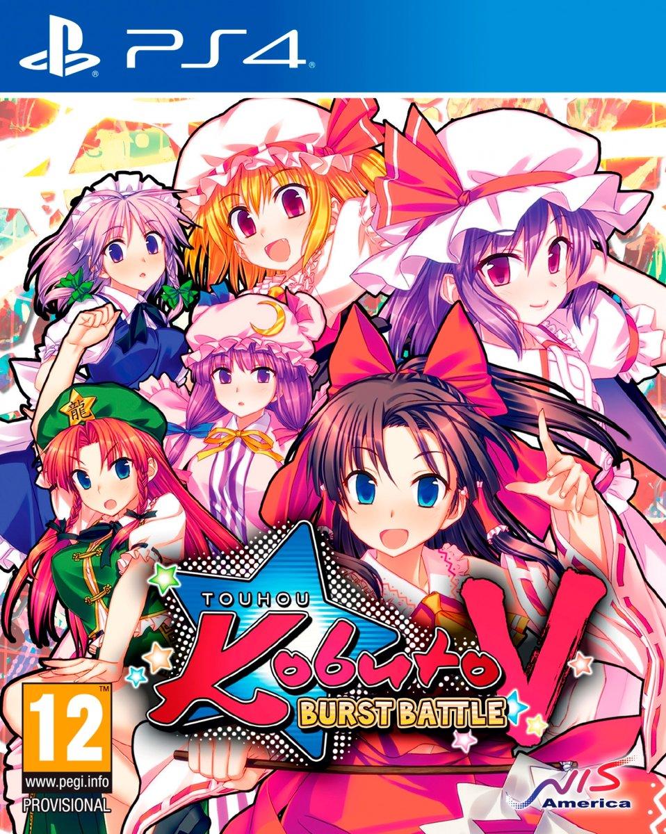 Touhou Kobuto V Burst Battle PlayStation 4