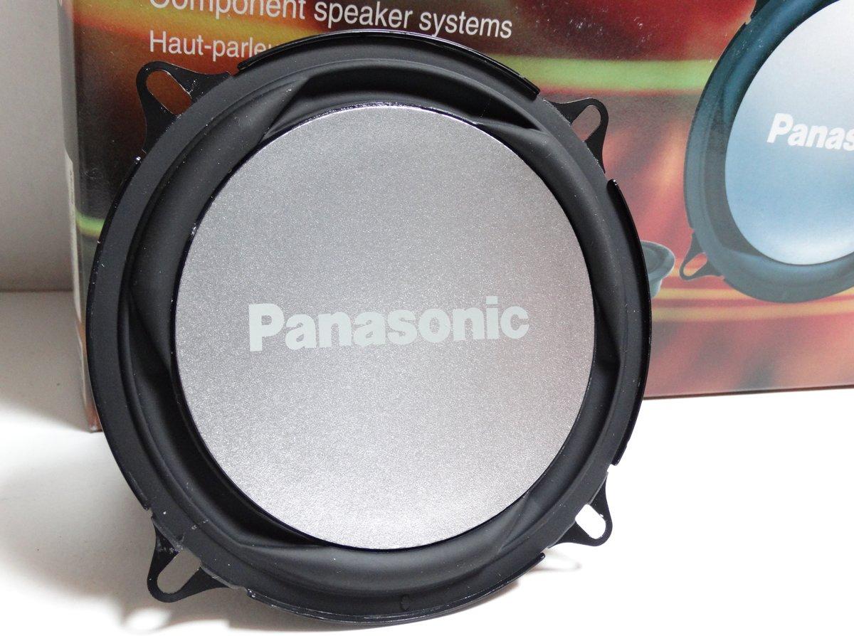 Panasonic CJ-DS132 Composet 13cm 140 WATT kopen