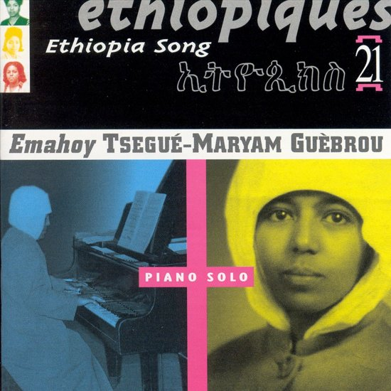 Emahou Tsegue Maryam Guebrou Piano