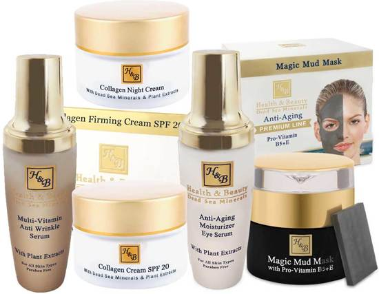 Face care - Mix skin - Set of 5