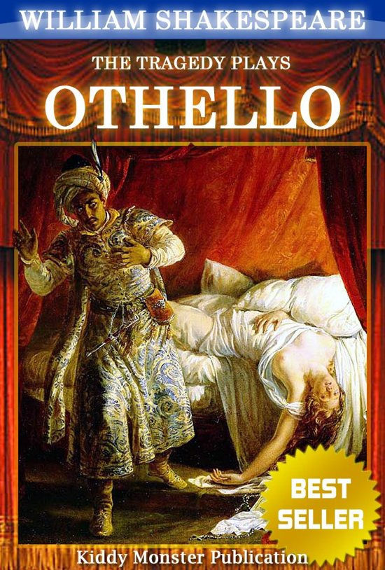 a look at lagos justice in william shakespeares othello One of the main themes of othello is that of jealousy and what it can do to a person, and the eponymous main character othello is shakespeare's example of what can happen to a good but insecure man.