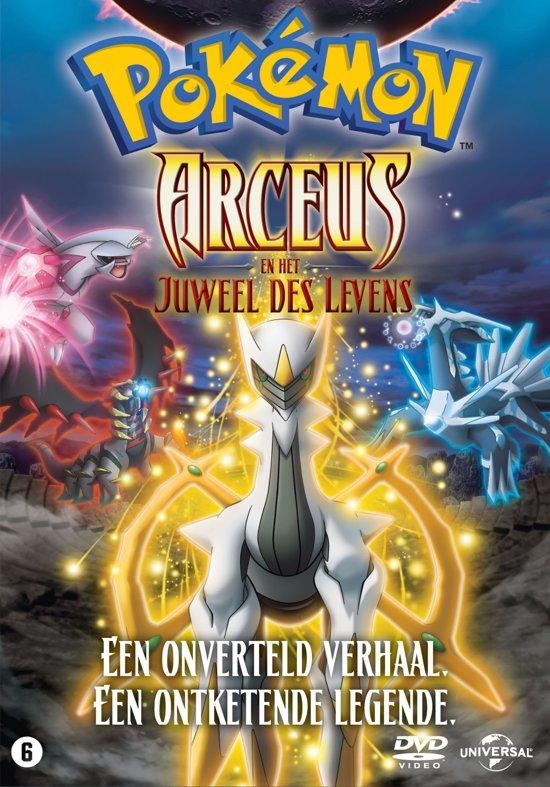 Cover van de film 'Pokemon - Arceus En Het Juweel Des Levens'