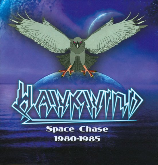 Space Chase 1980-1985