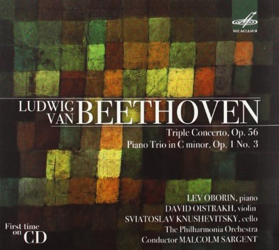 Triple Concerto, Op. 56, Piano Trio