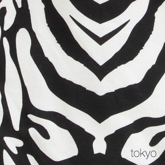 Puckababy Bag Slaapzak 4-seizoenen 6 m/2.5 y - Tokyo