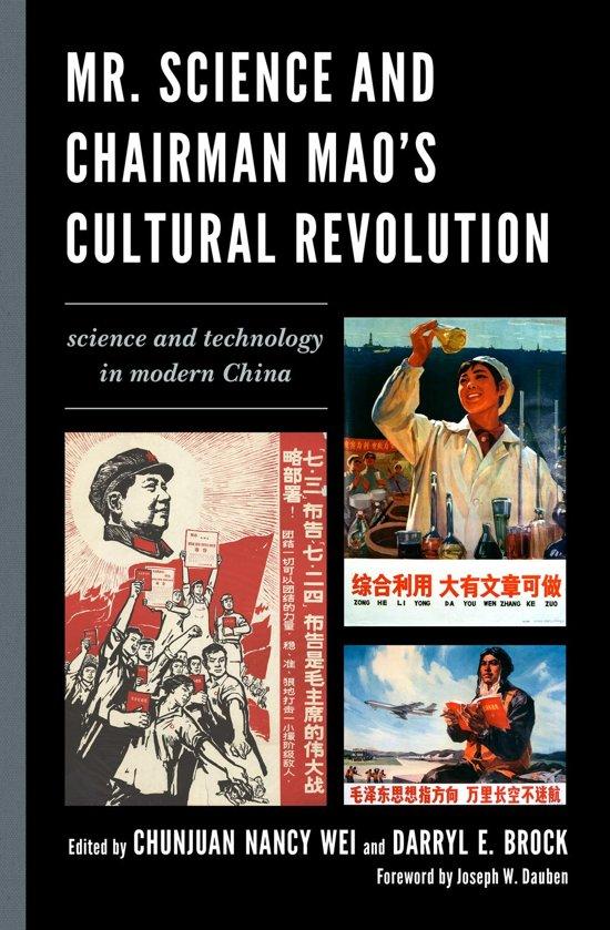 maos cultural revolution