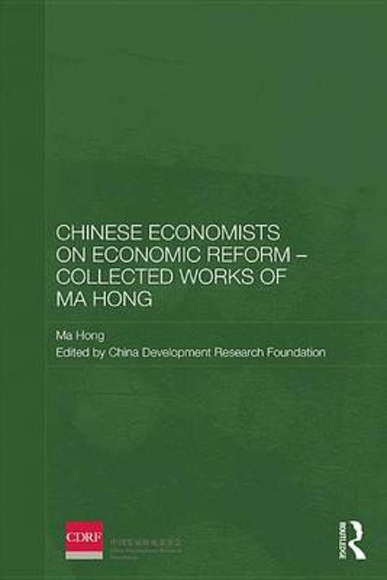 a survey of chinas economy at the end of the 20th century By almost any definition, japan's economy turned in a remarkable performance starting in the last quarter of the 19th century and continuing through most of the 20th to cite just one statistic, annual output grew a massive 70-fold between 1885 and the end of 1999.