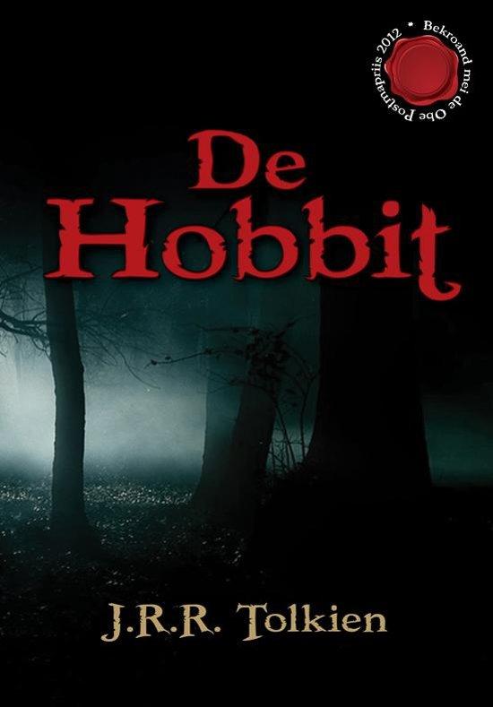 Zwarte Serie - De Hobbit - J.R.R. Tolkien  